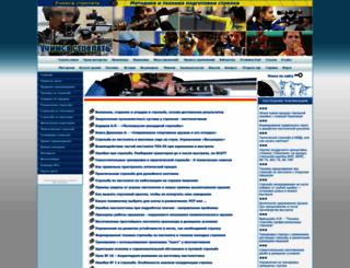 shooting-ua.com screenshot