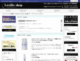 shop-advangen-for-men.com screenshot
