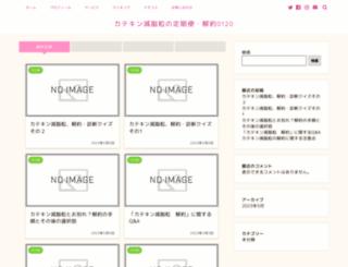 shop-com.jp screenshot