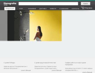 shop-hansgrohe.ru screenshot