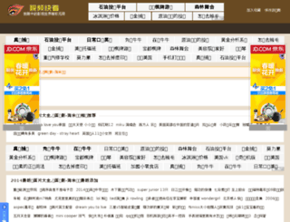 shop-hcjs.net screenshot