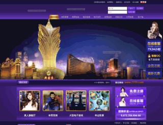 shop-isc.com screenshot