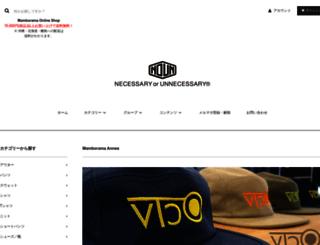 shop-mamborama.jp screenshot