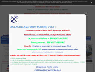 shop-marine.com screenshot