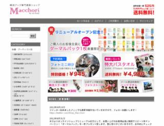 shop-nobody.com screenshot