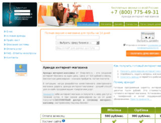 shop-rent.su screenshot