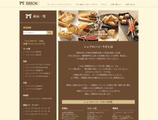 shop-ribbon.com screenshot