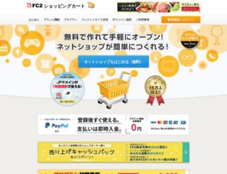 shop-stylus.jp screenshot