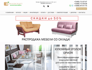 shop-woodcraft.ru screenshot