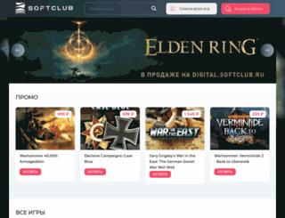 shop.1csc.ru screenshot