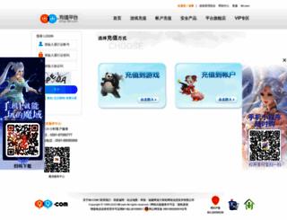 shop.99.com screenshot