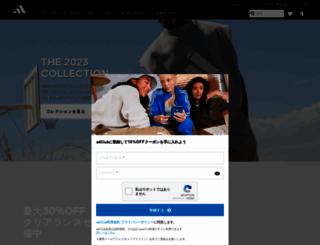 shop.adidas.jp screenshot