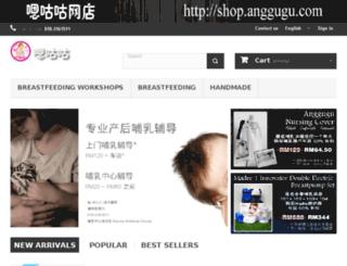 shop.anggugu.com screenshot