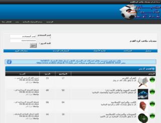 shop.arabtie.com screenshot