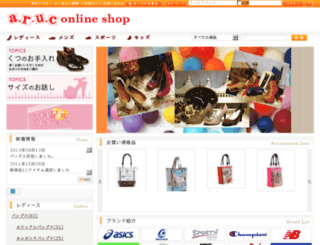 shop.aruc.jp screenshot