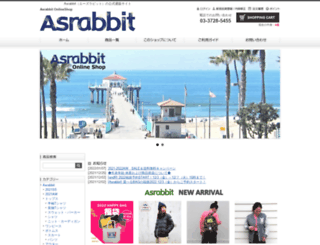 shop.asrabbit.com screenshot