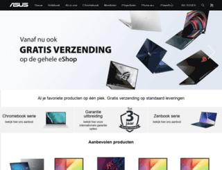 shop.asus.nl screenshot