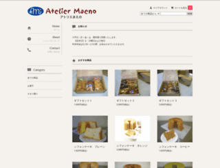 shop.atelier-maeno.com screenshot