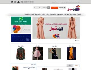 shop.azyya.com screenshot