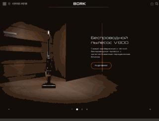 shop.bork.ru screenshot