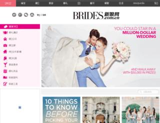 shop.brides.com.cn screenshot