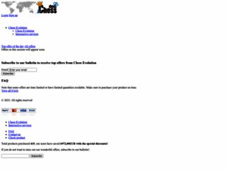 shop.chessdom.com screenshot