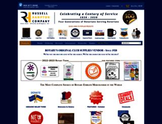 shop.clubsupplies.com screenshot