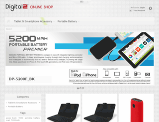 shop.d2pad.info screenshot