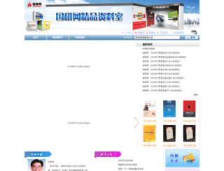 shop.drcnet.com.cn screenshot