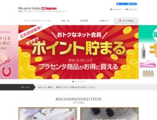 shop.drpro.co.jp screenshot