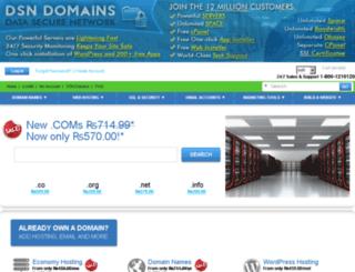 shop.dsndomains.com screenshot