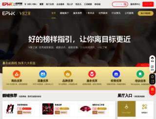 shop.epweike.com screenshot