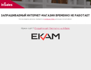 shop.familyfreedom.ru screenshot