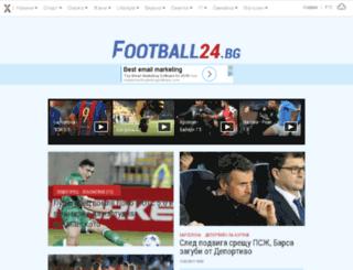 shop.football24.bg screenshot