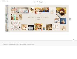 shop.franchelippee.com screenshot