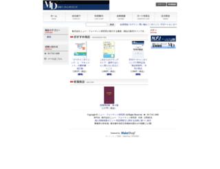 shop.gekkan-md.com screenshot