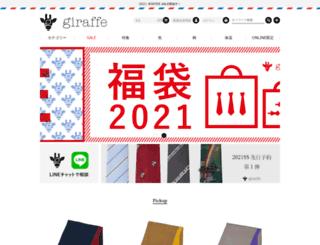 shop.giraffe-tie.com screenshot