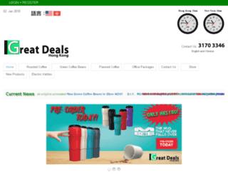 shop.greatdeals.com.hk screenshot