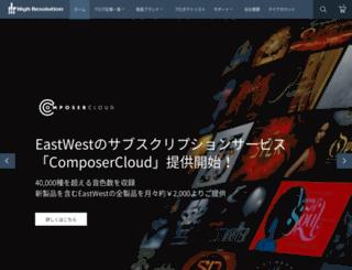 shop.h-resolution.com screenshot
