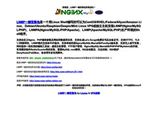 shop.haoliv.com screenshot