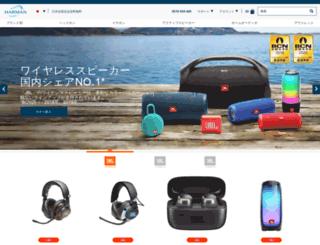 shop.harman-japan.co.jp screenshot