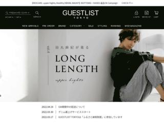 shop.haunt-tokyo.com screenshot