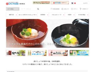 shop.higashimaru.co.jp screenshot