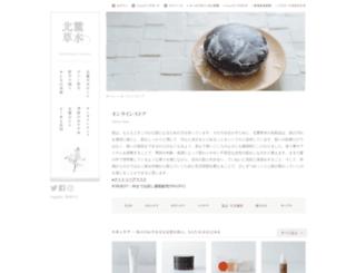 shop.hokurokusousui.com screenshot