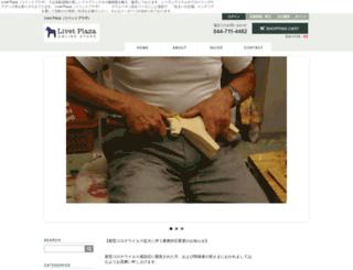 shop.hokuyo-koeki.co.jp screenshot