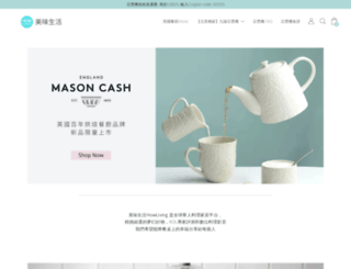 shop.how-living.com screenshot