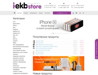 shop.i-ekb.ru screenshot