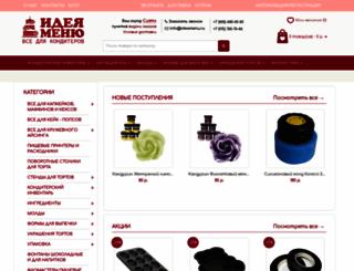 shop.ideamenu.ru screenshot
