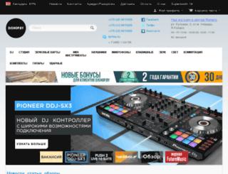 shop.idj.by screenshot