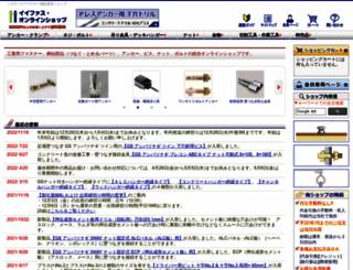 shop.iifas.jp screenshot